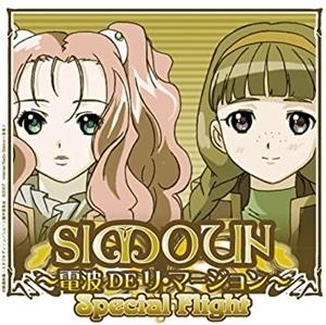 Simoun〜電波 DE リ・マージョン〜