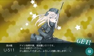 U-511着任