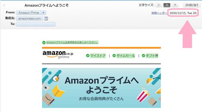 1-Amazon2.png
