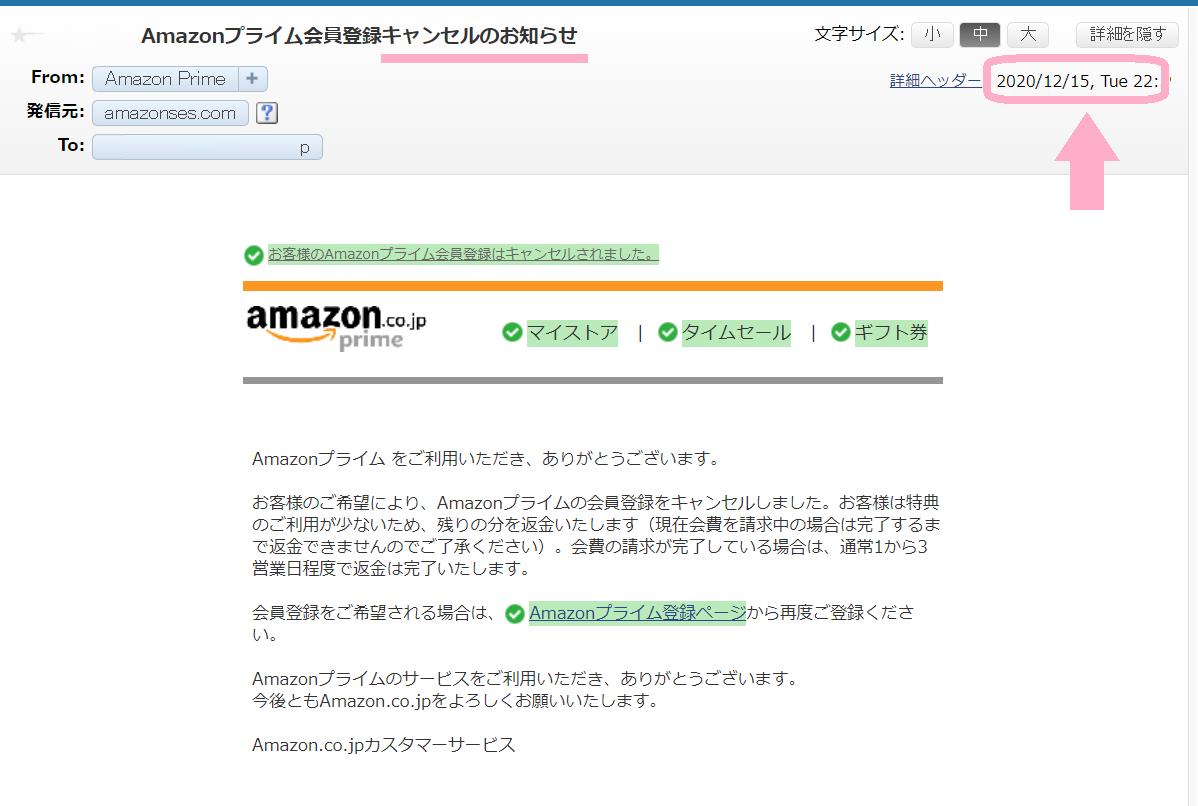 1-Amazon3.png
