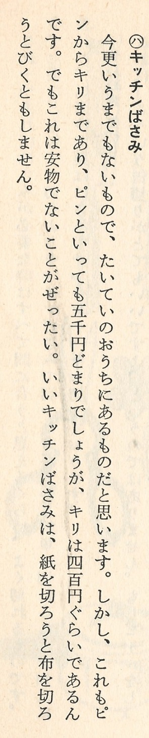 1-IMG_0006-2.jpg