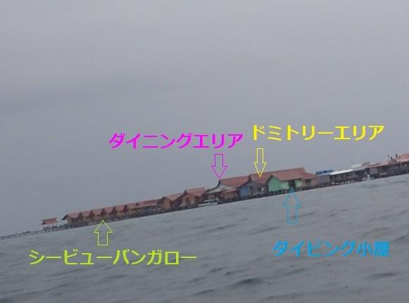 1P2160881.jpg