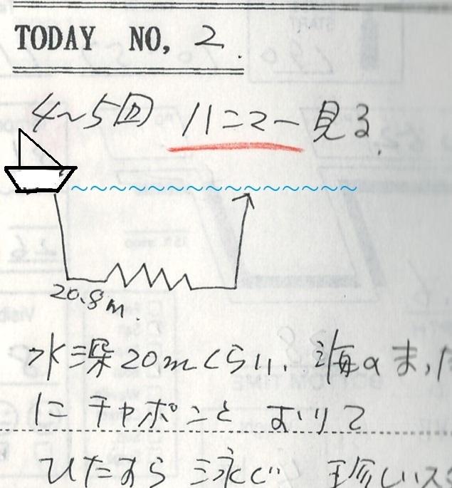 2-IMG_0004.jpg