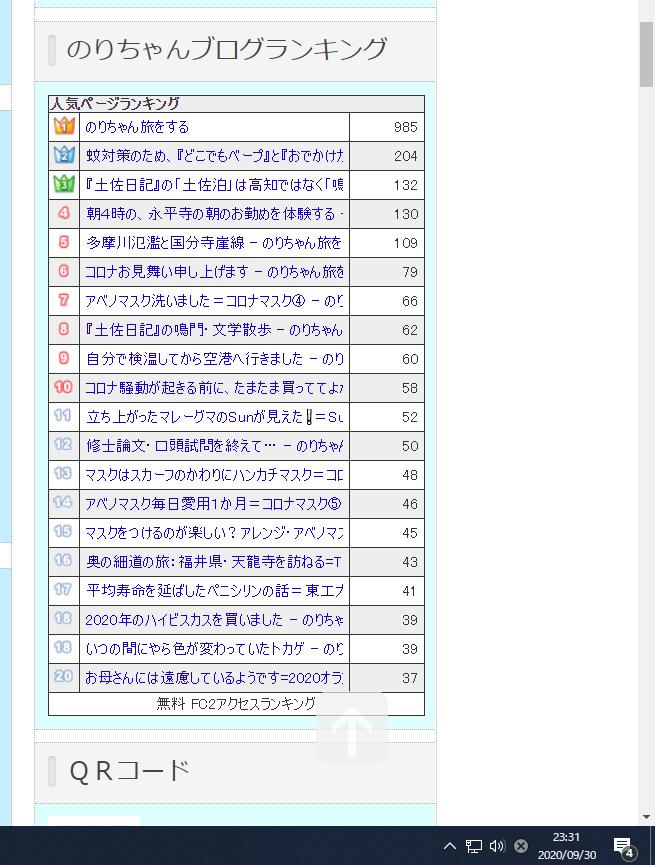 9-30無題2-編集