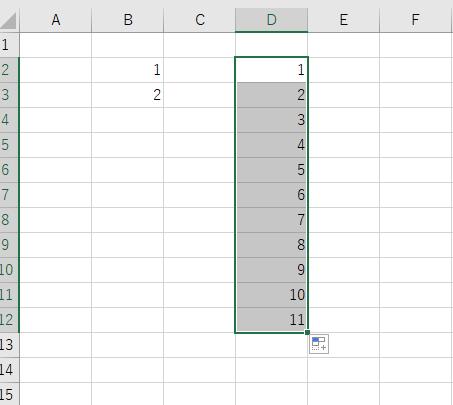 1-Excel-数字