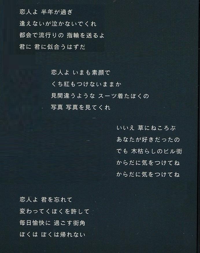 2木綿IMG_0001-1