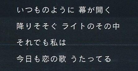 1-喝采-3
