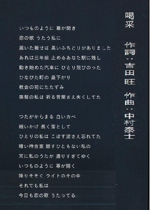 1-喝采-1