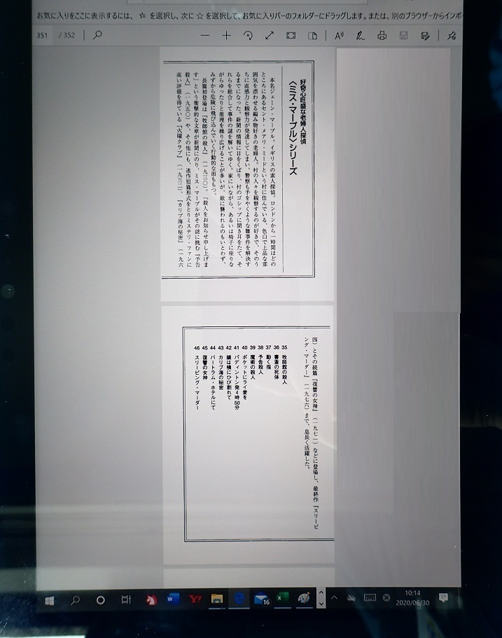 42P6308513.jpg