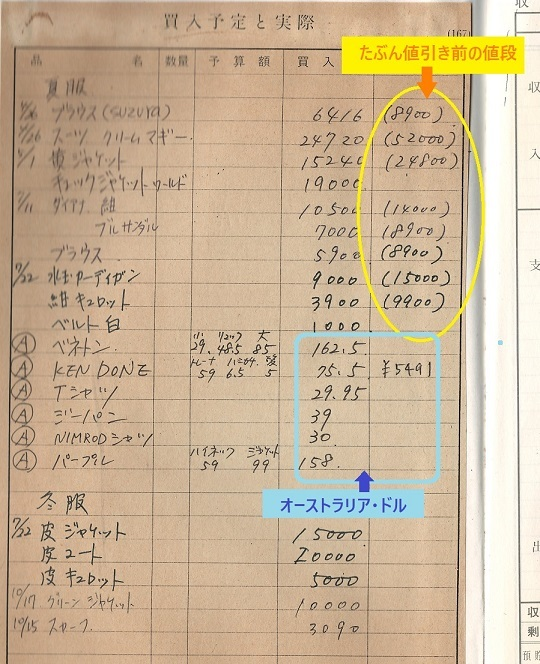 7-5-IMG_0013.jpg