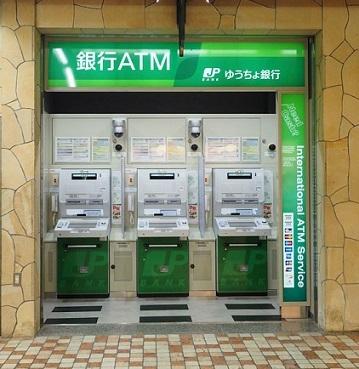 jpbank-001_20200821144320cb4.jpg