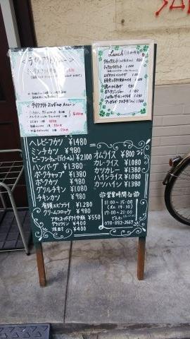 SAEKI(店頭看板)