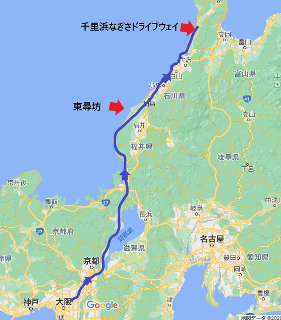 福井金沢ルート