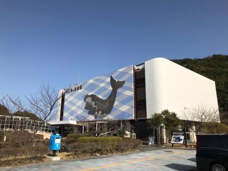 ぴーきち&ダイナ 紀伊半島ツーリング 和歌山県 太地町 くじらの博物館