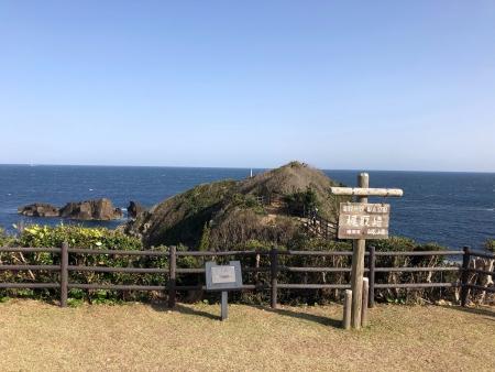 ぴーきち&ダイナ 紀伊半島ツーリング 和歌山県 梶取崎