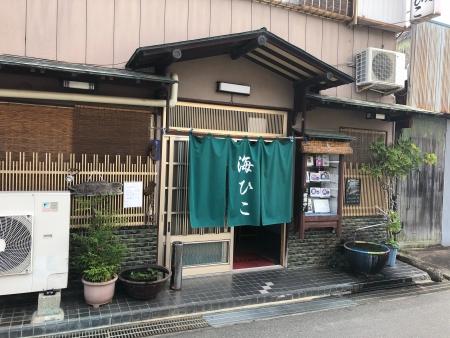 ぴーきち&ダイナ ハーレーブログ 和歌山有田ツーリング 湯浅 海ひこ
