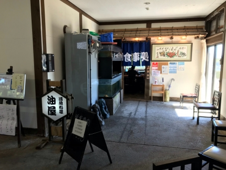 ぴーきち&ダイナ ハーレーブログ 京都丹後半島ツーリンング 道の駅舟屋の里伊根