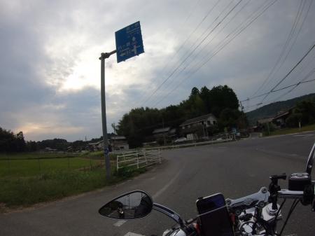 S__40640534.jpg