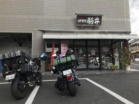 ぴーきちハーレーブログ 伊賀上野 伊賀肉 駒井