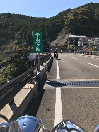 ぴーきち&ダイナ 紀伊半島ツーリング 三重県 熊野市 鬼ヶ城