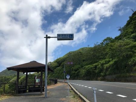 ぴーきち&ダイナ ハーレーブログ 京都丹後半島ツーリンング 屏風岩展望台