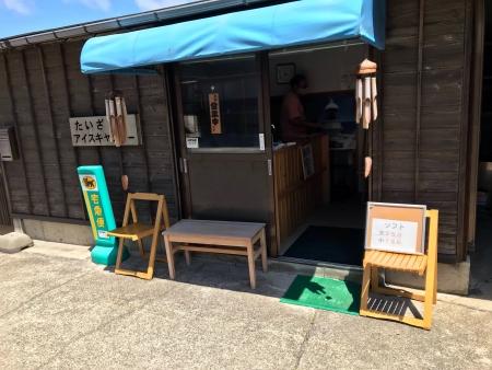 ぴーきち&ダイナ ハーレーブログ 京都丹後半島ツーリンング たいざアイスキャンデー