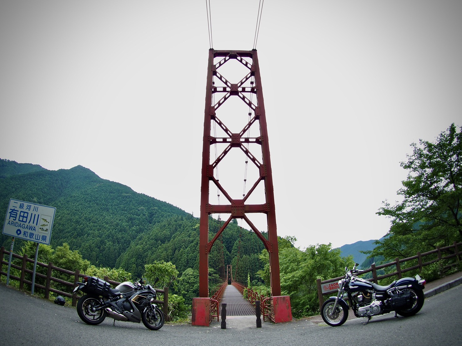 harleydavidson-motorcycle-touring-blog-wakayama-arita-zaoubashi-bridge-suspensionbridge-ninja.jpg