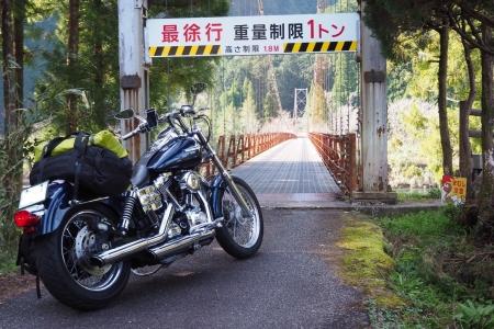 ぴーきち&ダイナ 紀伊半島ツーリング 和歌山県 おくとろ公園キャンプ場 吊り橋