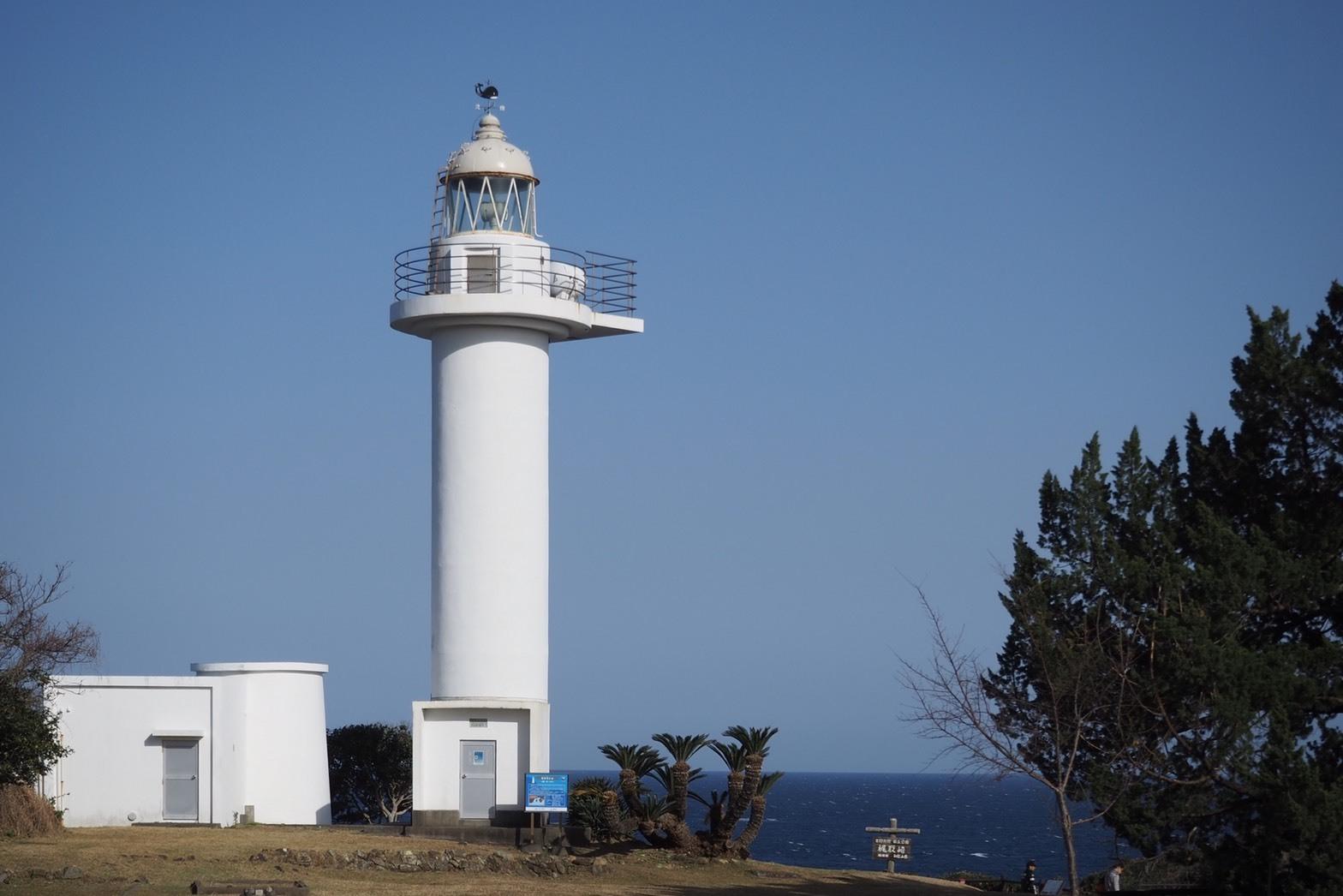 ぴーきち&ダイナ 紀伊半島ツーリング 和歌山県 太地町 梶取崎の灯台