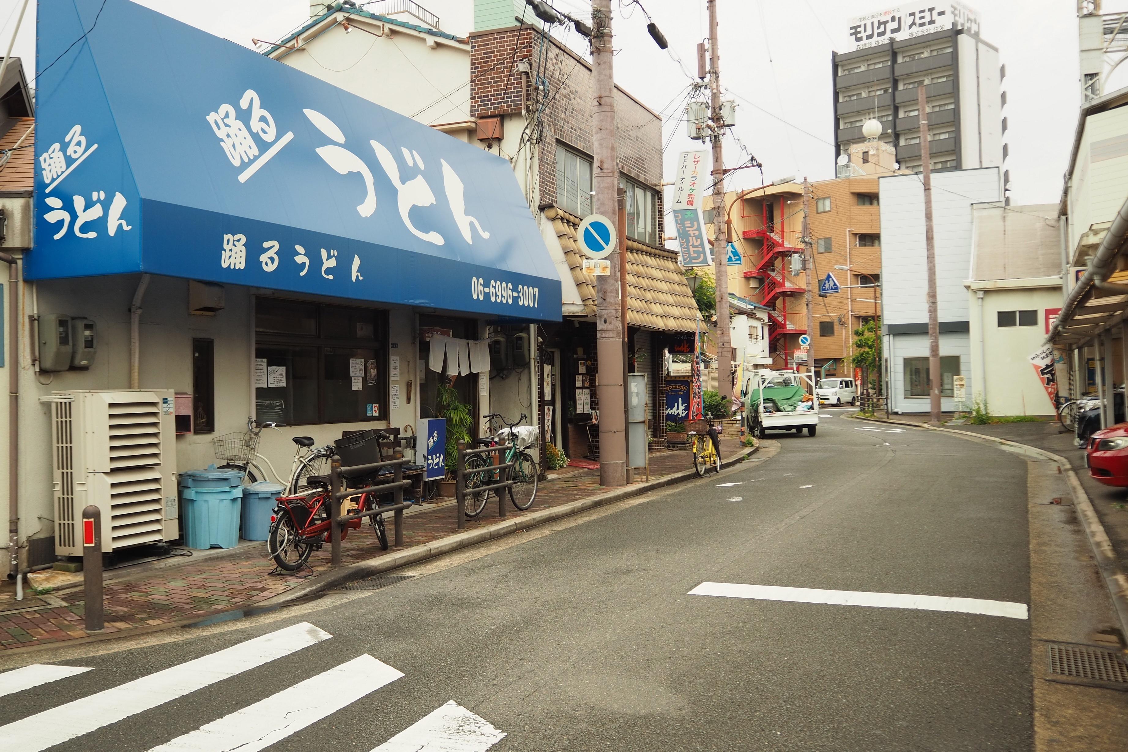 京阪沿線グルメ 京阪滝井駅前 踊るうどん