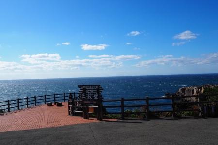ぴーきち&ダイナ 和歌山南紀白浜ツーリング 三段壁展望台