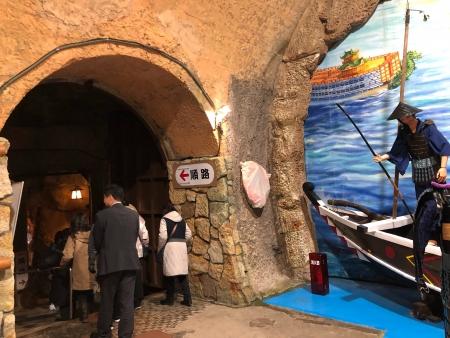ぴーきち&ダイナ 和歌山南紀白浜ツーリング 三段壁 海賊