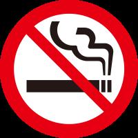 4月1日より全館禁煙