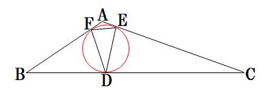 1386-内接円内三角形0