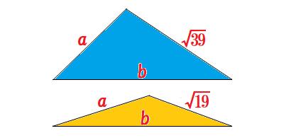 1388-2辺が等しい三角形0