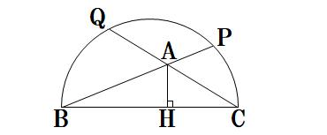 1389-半円内の三角形0