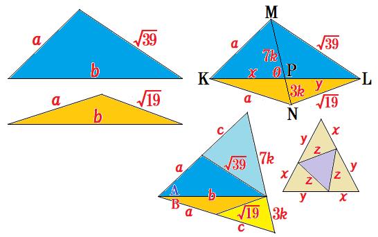 1388-2辺が等しい三角形