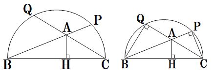 1389-半円内の三角形