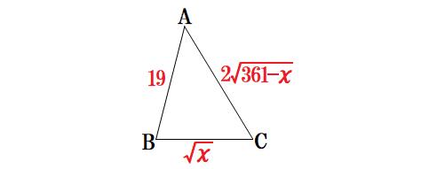 1444-面積最大の三角形0