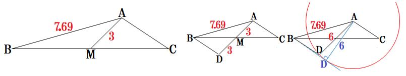 1443-中線と最小角