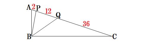 1448-直角三角形0