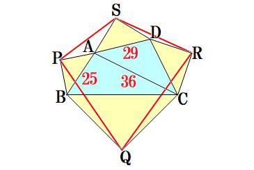 1453-四角形の面積