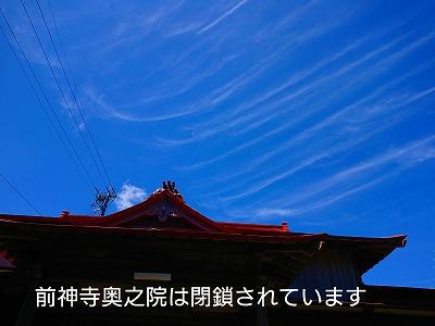 he13-11a-05.jpg