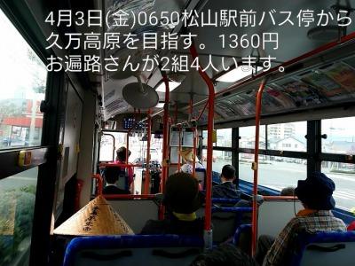he13-9a-02.jpg