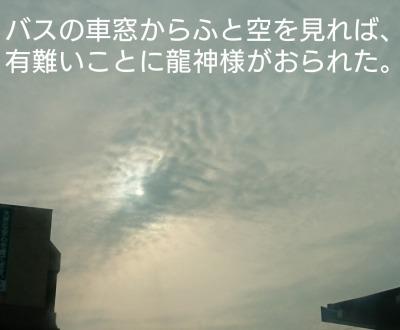 he13-9a-03.jpg