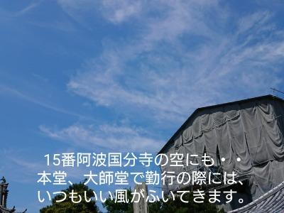 he14-2a-04.jpg