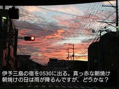 he14-2f-01.jpg