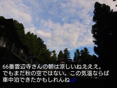 he14-2f-02.jpg