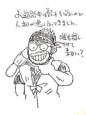 he14-2g-02.jpg