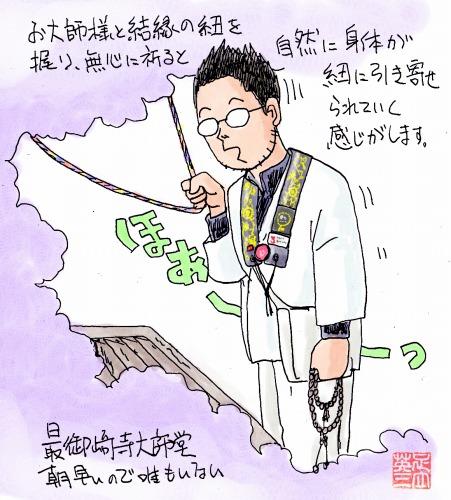 kizui02.jpg